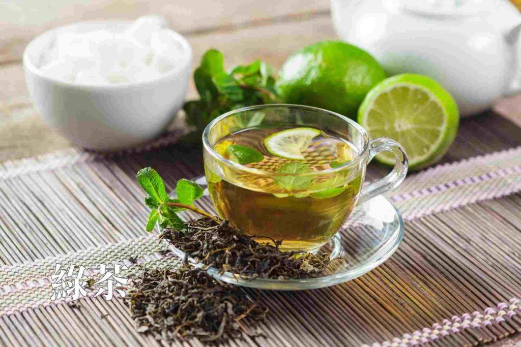 綠茶萃取物