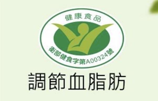 船井食事纖纖粉健康食品認證